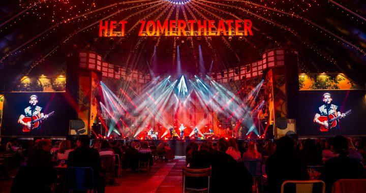 Het Zomertheater in Den Bosch zomer '21